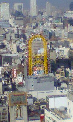 【シティービュー】