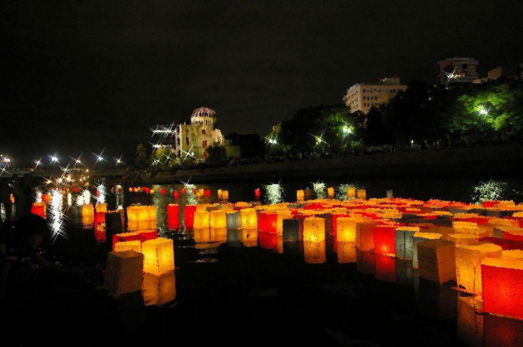 Hiroshima_2