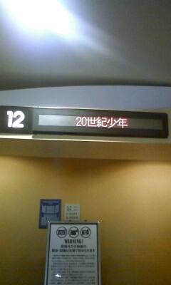 【キャナルシティで映画】