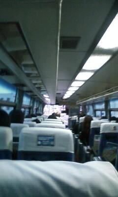 【伊丹空港から天王寺に移動中】