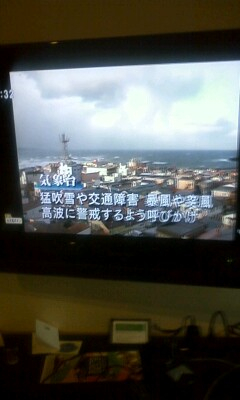 【天候荒れそう】