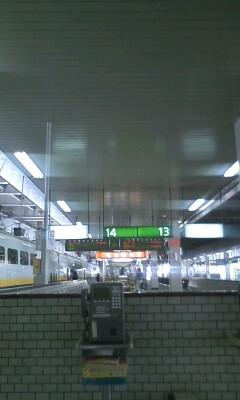 【仙台出発】