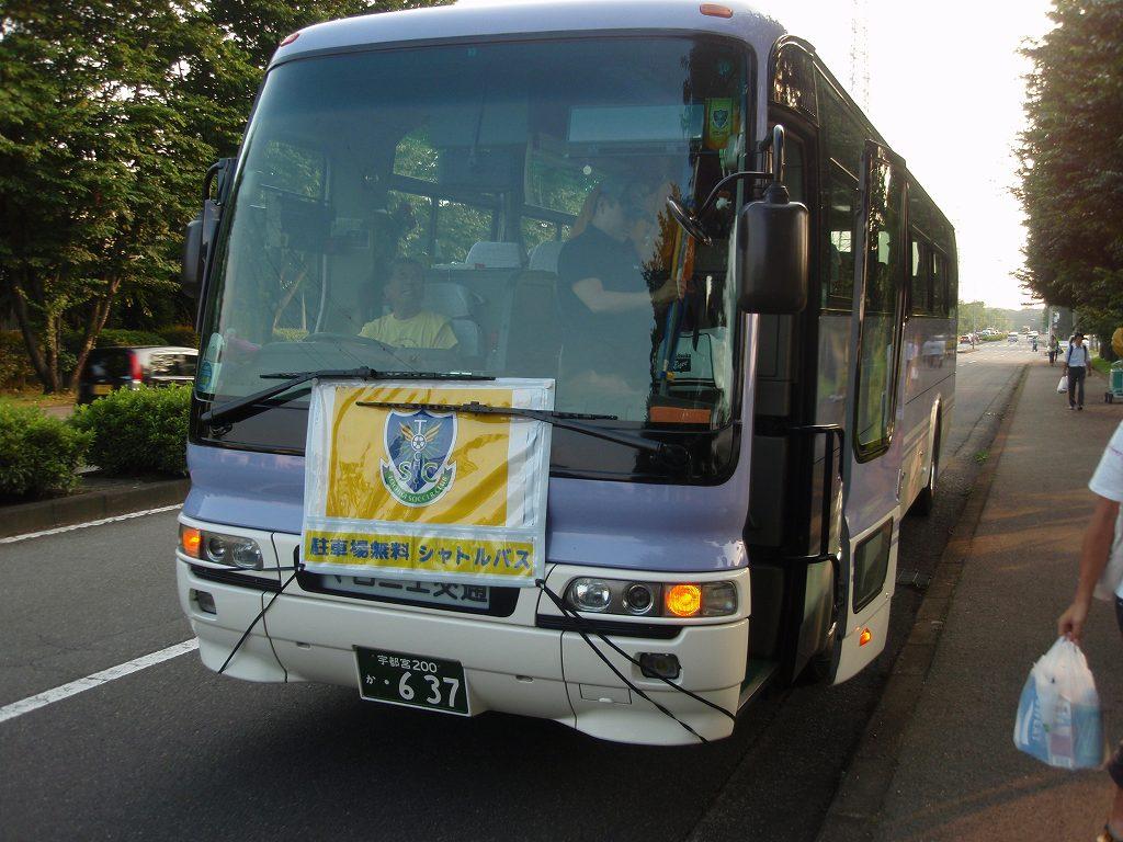 P6240266