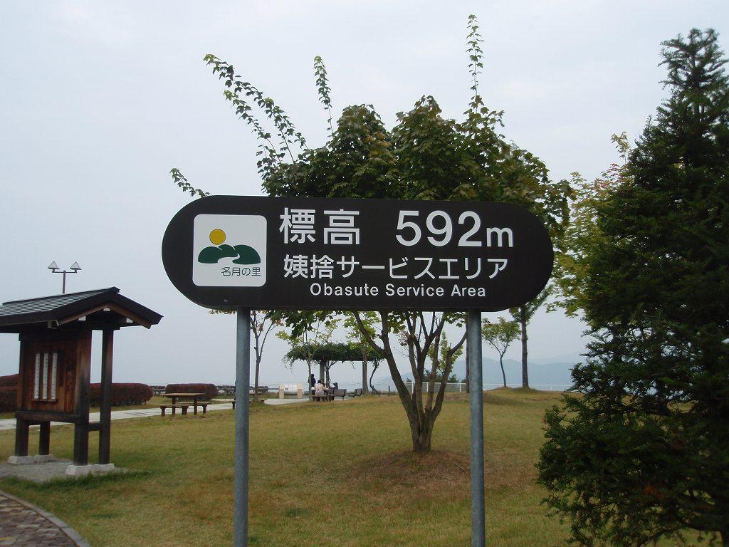P9230007